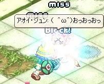 (^ ω ^)