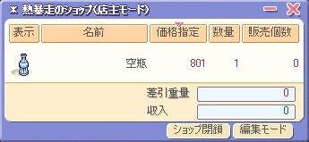 \(^o^)/人生ステタ
