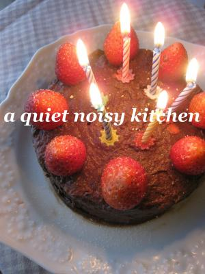 S誕生日ケーキ・ホール