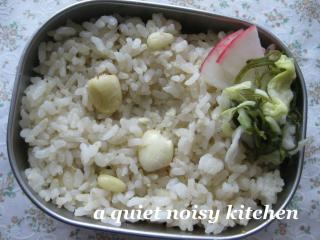 雑穀カレー弁当・上段