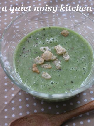 クリーミーなグリーンスープ