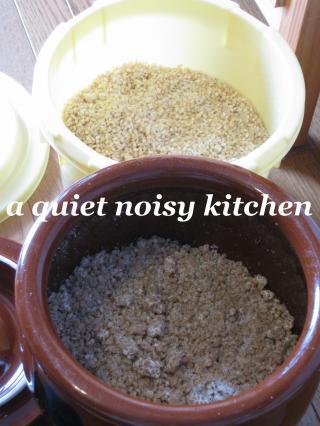 味噌作り・麹二種の塩切り