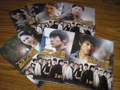 albums 004