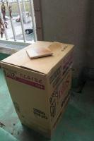 080921 スモーク 箱