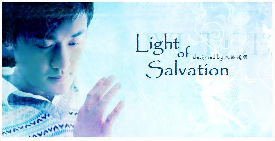 Light of Salvation
