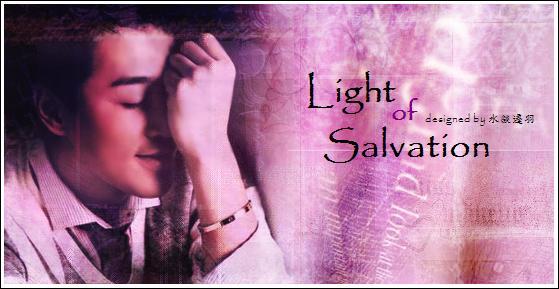 Light of Salvation 02