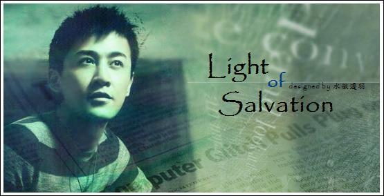 Light of Salvation 03
