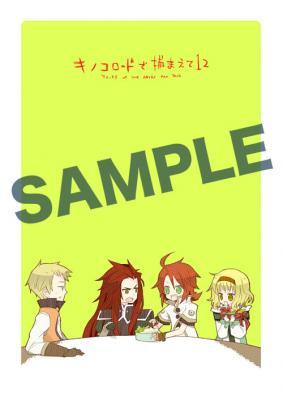 sccsample01.jpg
