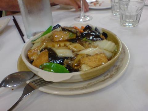 Chifley chinese restaurant1