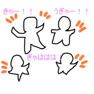 urashimatarou1.jpg