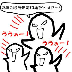urashimatarou2.jpg