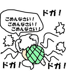 urashimatarou3.jpg