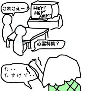 urashimatarou4.jpg