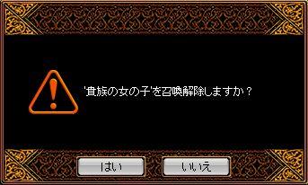 ばいばいきん(・ω・)ノ゛