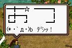 おつかれちゃん(・ω・)ノ