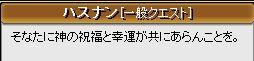お主もな d(・ω・´)