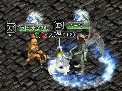 20070610134043.jpg