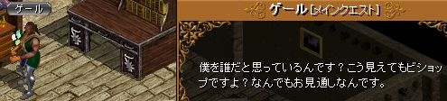 20070915132003.jpg