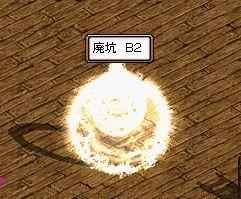 RedStone 07.09.26[00]