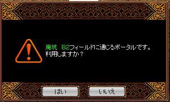 RedStone 07.09.26[01]