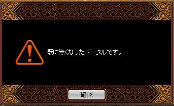RedStone 07.09.26[02]