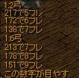 20071028122051.jpg