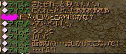 20071028122141.jpg