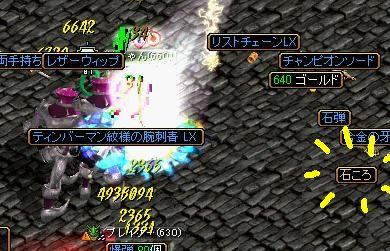 mori5_0.jpg