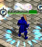 nine_blue.jpg