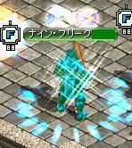 nine_green.jpg
