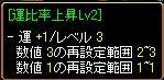 saikousei_kubi01.jpg