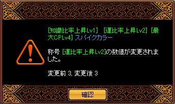 saikousei_kubi02.jpg