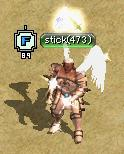 silverstick.jpg