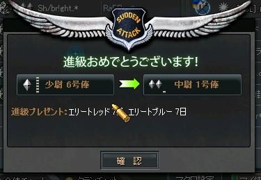 2009y09m29d_001340453.jpg
