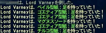 ff11_027.jpg