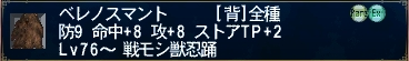 ff11_029.jpg