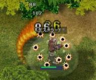 20051025_screenloki017.jpg