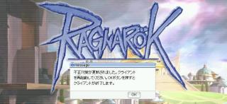 20060829_screen007.jpg