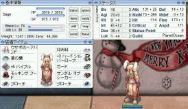 20061016_screenlydia014.jpg