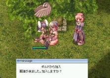 20061016_screentiamet098.jpg
