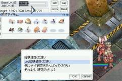 20061104_screenloki040.jpg