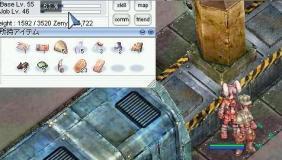 20061104_screenloki041.jpg