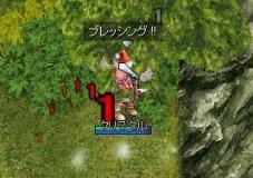 20061214_screeneir088.jpg