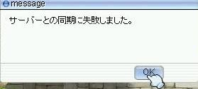 20070130_screenlydia020.jpg