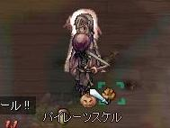 20070130_screenlydia20.jpg