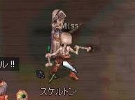 20070130_screenlydia36.jpg