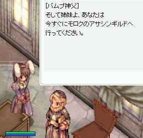 20070227_screenbaldur340.jpg