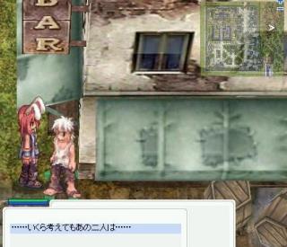 20070306_screenlisa014.jpg