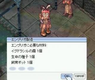 20070412_screenheimdal381.jpg