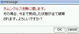 20070412_screenheimdal385.jpg